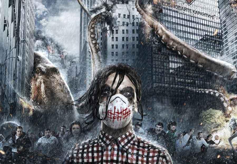5diez-pandemiya-album