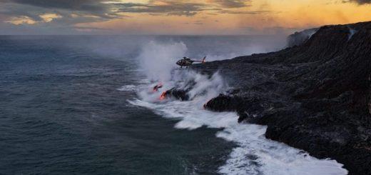 Kilaue`a-Gavayi-1