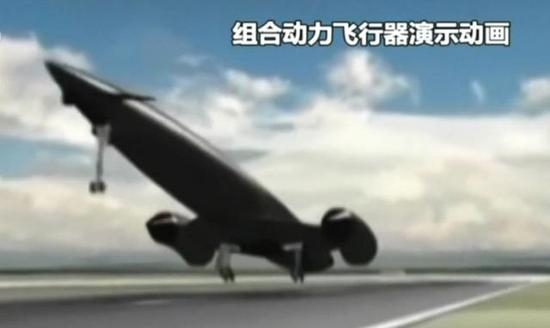 china-hybrid-spacecraft-3