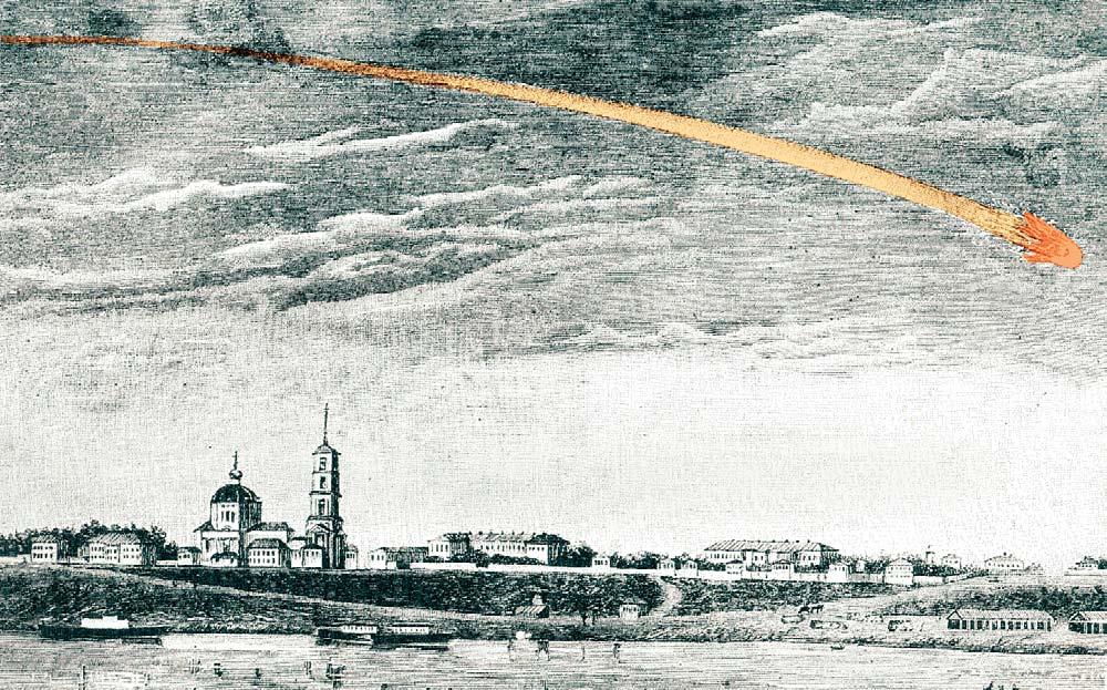 ohanskiy-meteorit