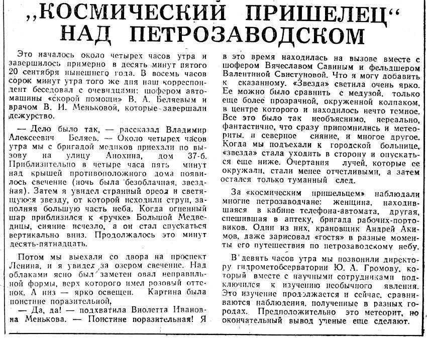 История продукции Минский тракторный завод