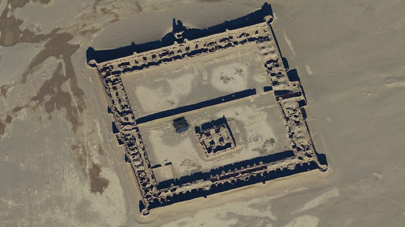 Ancient cities discovered in Afghanistan | Earth ...