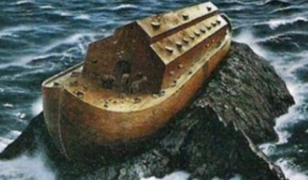 Announced renewed attempts to find Noah's Ark | Earth