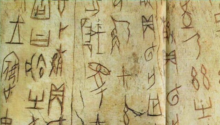the deciphering of the hieroglyphs An educational resource about ancient egypt learn about pyramids, hieroglyphics, mummys, view articles, photos and multimedia come on in today and learn more about egyptian history.
